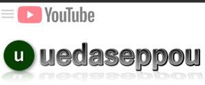 Youtube 浄土真宗講義 公式チャンネル